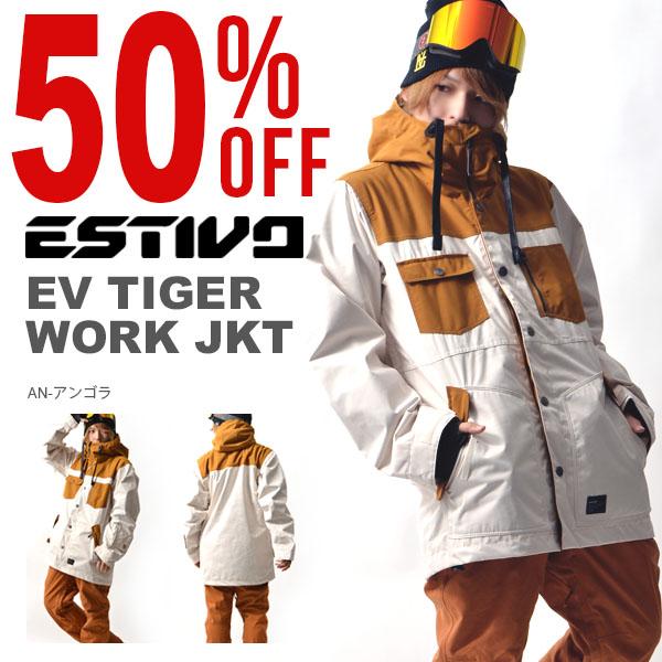 Mサイズのみ 半額!! 送料無料 スノーボードウェア エスティボ ESTIVO EV TIGER WORK JKT メンズ ジャケット スノボ スノーボード スノーボードウエア SNOWBOARD WEAR スキー SKI 50%off