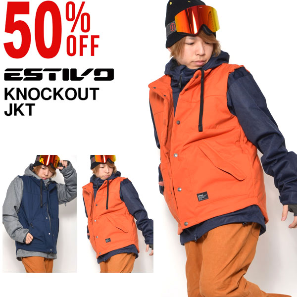 Lサイズのみ 半額!! 送料無料 スノーボードウェア エスティボ ESTIVO EV KNOCKOUT JKT メンズ ジャケット 重ね着風 スノボ スノーボード スノーボードウエア SNOWBOARD WEAR スキー SKI 50%off