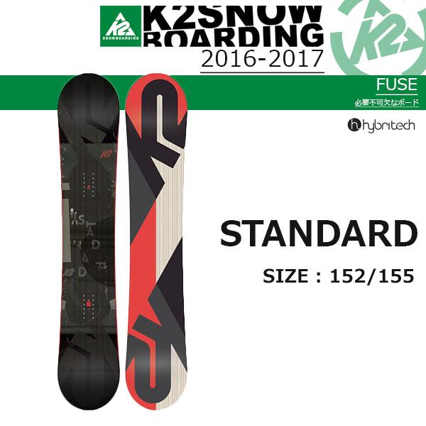 現品限り 得割50 半額 送料無料 K2 ケーツー STANDARD 板 スノーボード デッキ メンズ フラット ロッカー スタンダード 152 155 国内正規品