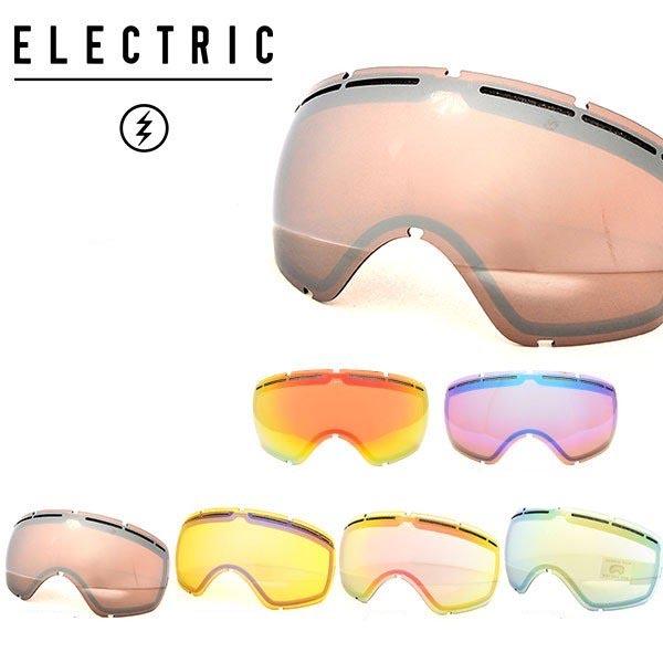 送料無料 交換用レンズ ELECTRIC エレクトリック EG2.5 EG2-W ゴーグル 日本正規品 スペア スノボ スノー ボード 球面レンズ