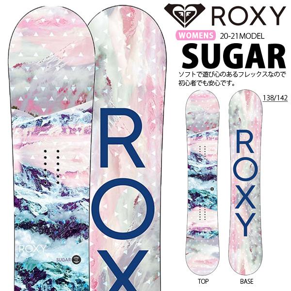 送料無料 ロキシー ROXY 板 スノー ボード SUGAR ツインキャンバー レディース ウィメンズ スノーボード 婦人用 138 25%off