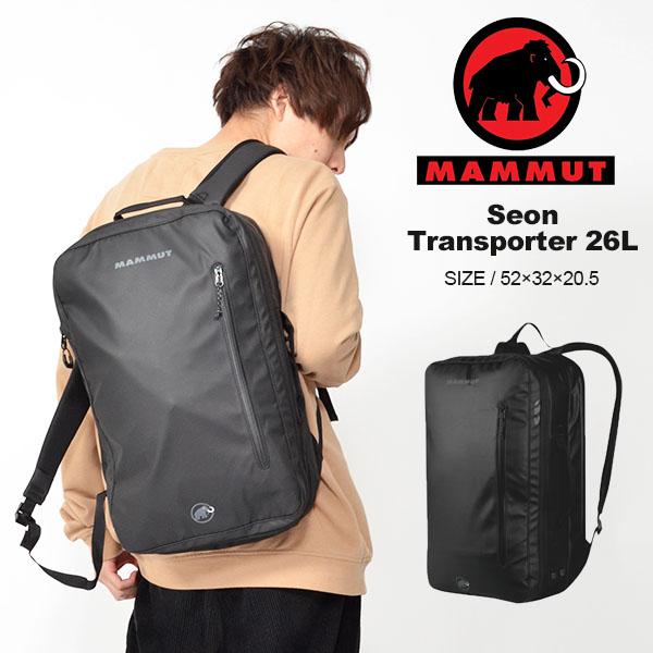 送料無料 バックパック マムート MAMMUT Seon Transporter 26L バッグ リュックサック ビジネスバッグ 通勤 通学 旅行 トラベル 出張 アウトドア 2510-03910 得割16【あす楽対応】