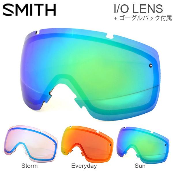 送料無料 スペアレンズ 交換レンズ I/O LENS アイオー スノーゴーグル SMITH OPTICS スミス クロマポップレンズ スノボ ギア 日本正規品 スノーボード ゴーグル 得割20
