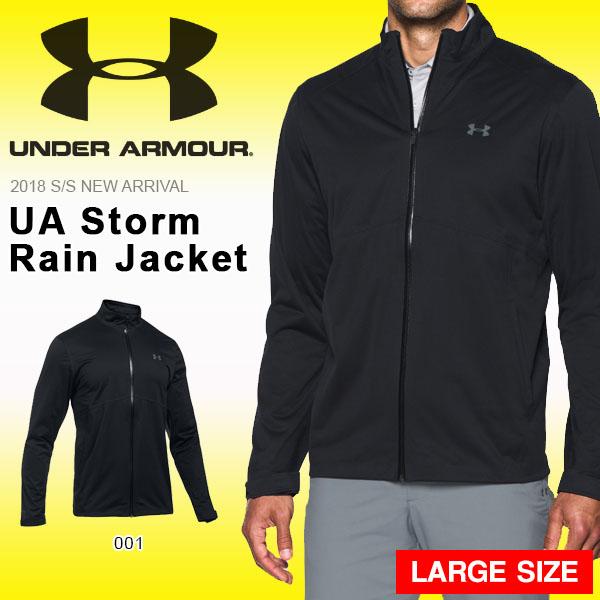得割30 送料無料 大きいサイズ 防水 防風 レインジャケット アンダーアーマー UNDER ARMOUR UA Storm Rain Jacket メンズ レインウエア 雨具 ゴルフ GOLF 2018春夏新作 1281281