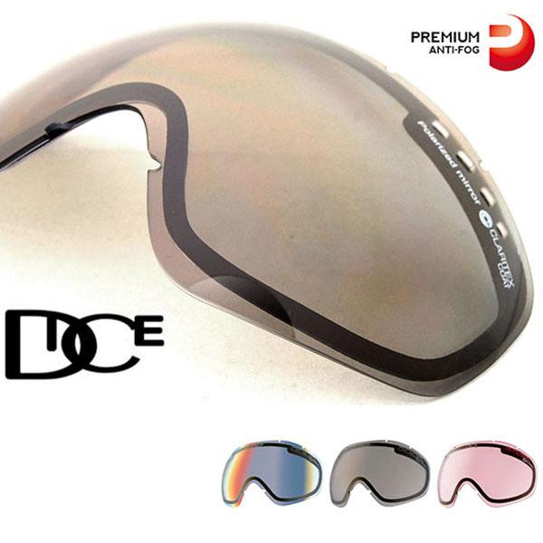 現品限り 送料無料 スペアレンズ スノーゴーグル DICE ダイス JACK POT ジャックポット 交換レンズ プレミアムアンチフォグ 日本正規品 スノボ スキー スノーボード 球面レンズ 20%off