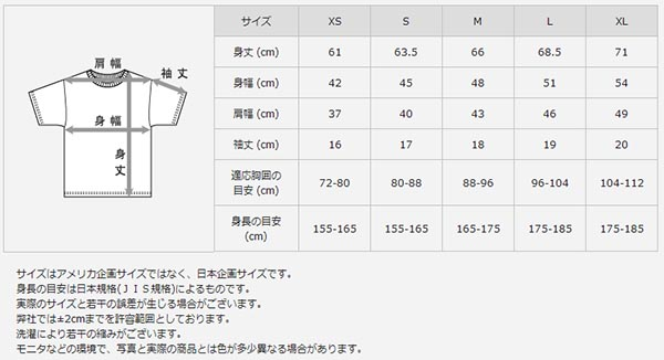Begin掲載2枚組半袖TシャツヘインズHanesメンズ2PJapanFitクルーネックTシャツ無地赤パックレッドパックジャパンフィットコットン100%ホワイト2着