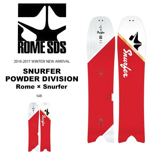 送料無料 スノー ボード 板 ROME SDS ローム SNURFER POWDER DIVISION スナーファー メンズ スノーボード スノボ 紳士用 パウダー フリーラン 148 得割35