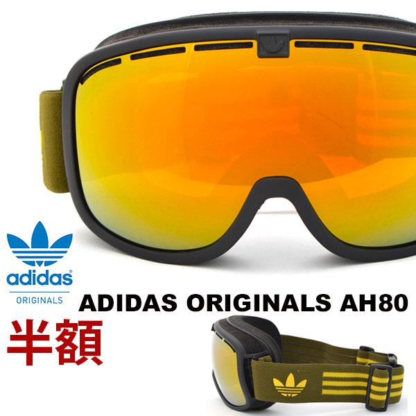 半額 50%off 送料無料 スノーゴーグル adidas ORIGINALS アディダス オリジナルス AH80 メンズ レディース スノボ スノーボード スキー スノー ゴーグル 日本正規品