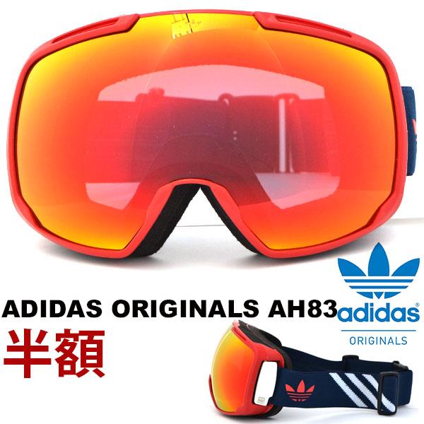 半額 50%off 送料無料 スノーゴーグル adidas ORIGINALS アディダス オリジナルス AH83 メンズ レディース スノボ スノーボード スキー スノー ゴーグル 日本正規品