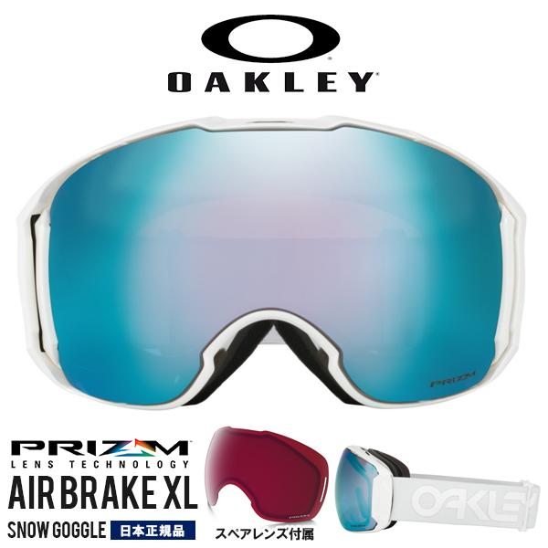 限定モデル 送料無料 スノーゴーグル OAKLEY オークリー AIRBRAKE XL エアブレイク スペアレンズ付属 ミラー Prizm プリズム レンズ スノーボード スキー 日本正規品 oo7078-18 18-19 2018-2019冬新作 得割20