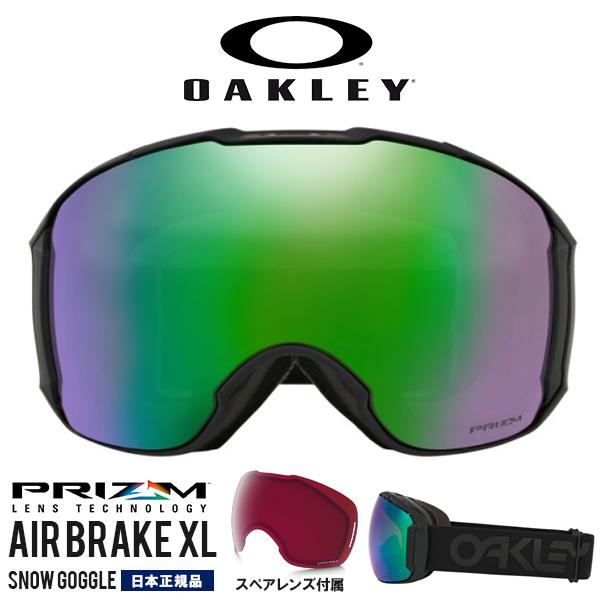 限定モデル 送料無料 スノーゴーグル OAKLEY オークリー AIRBRAKE XL エアブレイク スペアレンズ付属 ミラー Prizm プリズム レンズ スノーボード スキー 日本正規品 oo7078-17 18-19 2018-2019冬新作