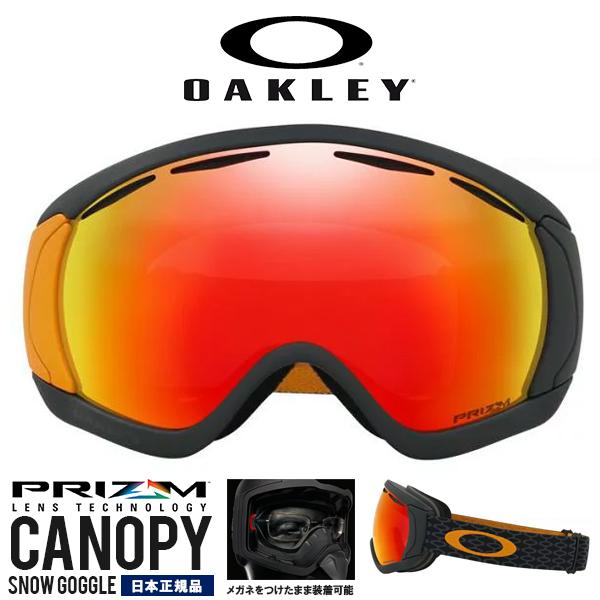 送料無料 スノーゴーグル OAKLEY オークリー CANOPY キャノピー ミラー PRIZM プリズム レンズ メガネ対応 スノーボード スキー 日本正規品 oo7079-20 18-19
