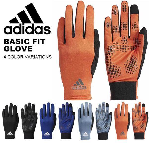 得割30 タッチパネル対応 アディダス adidas ベーシックフィットグローブ メンズ レディース 防寒 手袋 ランニング ジョギング ウォーキング トレーニング EBY25