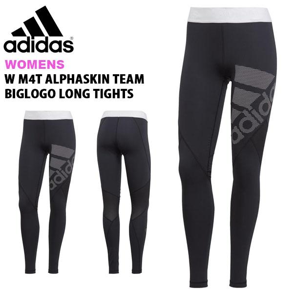 Womens Alphaskin Sport Training Tights レディース アディダス