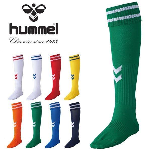 ヒュンメル hummel サッカーソックス キャンペーンもお見逃しなく ジュニア ジュニアゲームストッキング キッズ 子供 ソックス 靴下 クラブ サッカー 部活 試合 未使用品 フットサル フットボール HJG7070SJ 19-22cm 練習