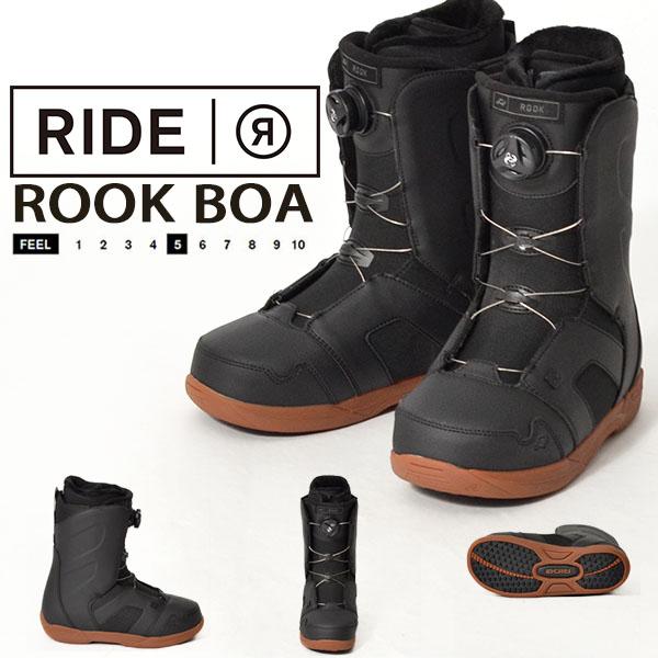 送料無料 RIDE ライド ボア システム搭載 スノーボード ブーツ ROOK BOA ルック ボア メンズ スノボブーツ エントリーモデル 得割52