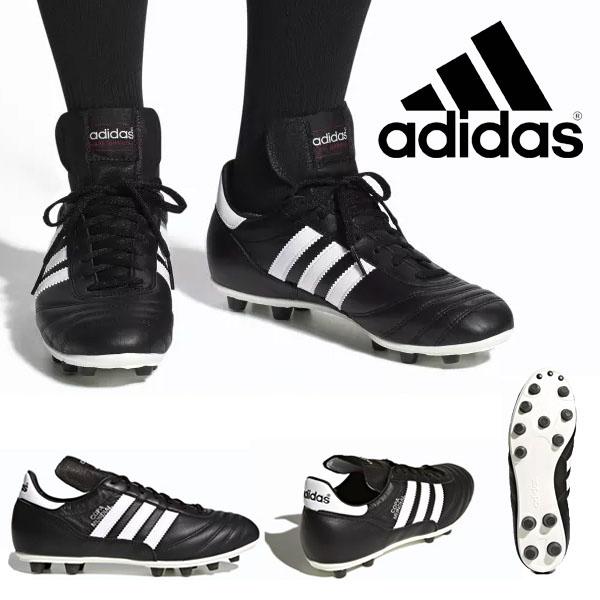 送料無料 スパイクシューズ アディダス adidas メンズ コパ ムンディアル COPA MUNDIAL 015110 サッカー スパイク シューズ 靴 得割25