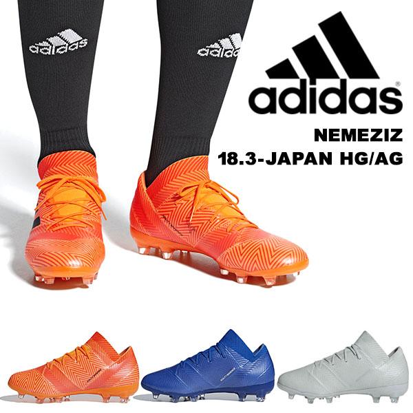 送料無料 サッカースパイク アディダス adidas ネメシス 18.2-ジャパン HG/AG メンズ サッカー スパイク 固定式 シューズ 靴 BB6983 2018秋新作 得割20