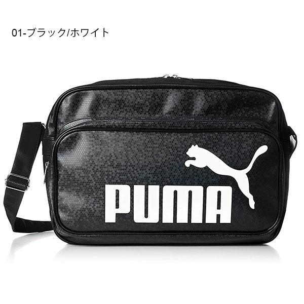 エナメルバッグプーマPUMAトレーニングPUショルダーLサイズ34Lエナメルショルダーバッグスポーツバッグ斜めがけバッグ通学部活旅行スポーツジム075371得割20