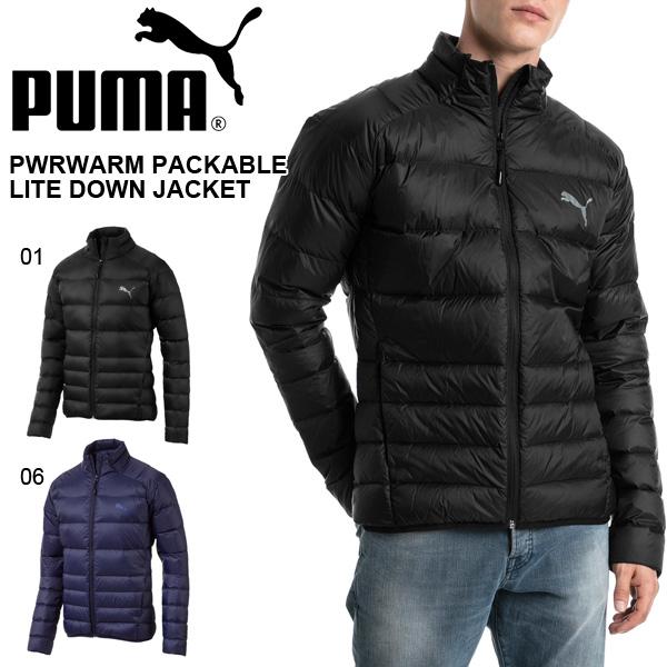 送料無料 ダウンジャケット プーマ PUMA メンズ PWRWARM パッカブル LITE ダウン ジャケット アウター 軽量 撥水 防寒 スポーツウェア 853619 2018冬新作 得割23