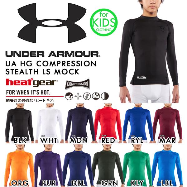under armour jackets kids 2014