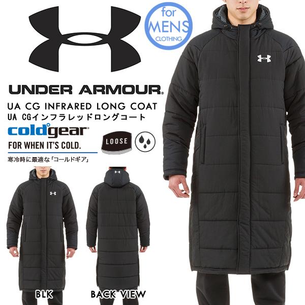under armour winter jacket mens