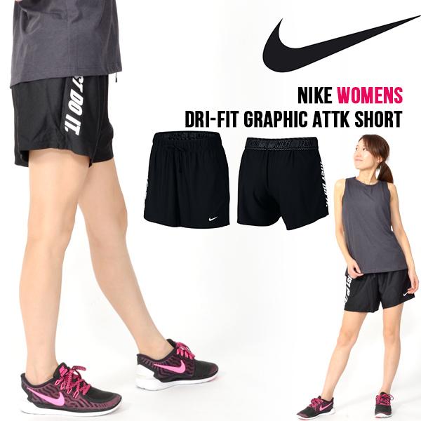 Activewear Tops Nike Dri-fit Graphic T-shirt Black All Medium M Activewear Lot Of 3