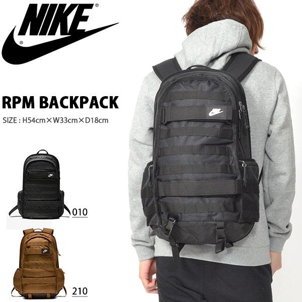 送料無料 リュックサック ナイキ NIKE RPM バックパック リュック バッグ かばん デイパック メンズ レディース 通勤 通学 学校 2019春新作 BA5971