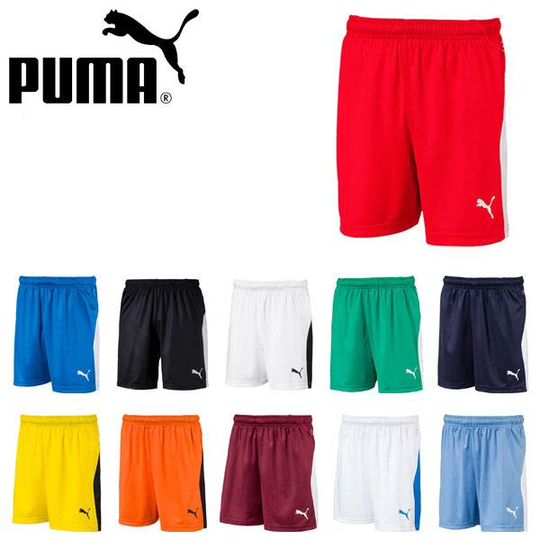 キッズ プーマ PUMA 期間限定 ショートパンツ サッカー パンツ LIGA ゲームパンツ ジュニア 子供 トレーニング 得割21 短パン スポーツウェア 703635 クラブ 1年保証 フットサル 部活