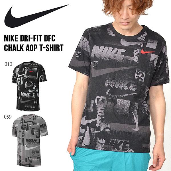 半袖 Tシャツ ナイキ NIKE メンズ DRI-FIT DFC CHALK AOP TEE シャツ ロゴ プリント 総柄 トレーニングシャツ ランニングシャツ スポーツウェア BQ1912 2019新作 22%OFF