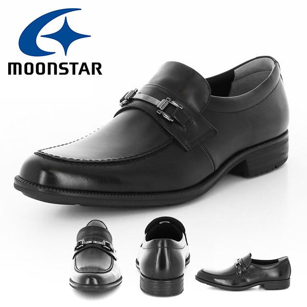 送料無料 ビジネスシューズ ムーンスター MoonStar メンズ バランスワークス 革靴 3E ビットローファー シューズ 靴 本革 レザー 抗菌防臭 通勤 就活 SPH4604 得割20