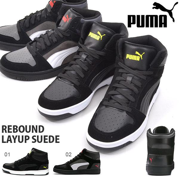 得割30 送料無料 スニーカー プーマ PUMA メンズ プーマ リバウンド レイアップ SD ミッドカット シューズ 靴 2019秋新作 370219