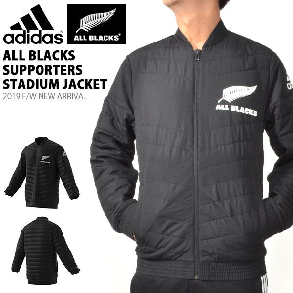 送料無料 アディダス adidas メンズ オールブラックス サポータースタジアムジャケット ALL BLACKS ラグビー スタジャン アウター ジャンパー 2019秋新作 10%OFF FXK28