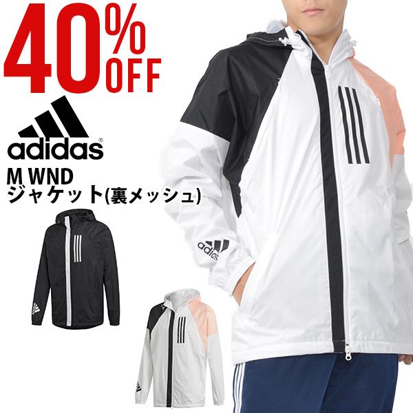 ウインドブレーカー 送料無料 アディダス adidas GJG14【あす楽