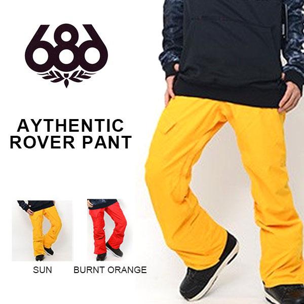 パンツ 2016 686 AUTHENTIC ROVER PANT BLACK シックスエイトシックス