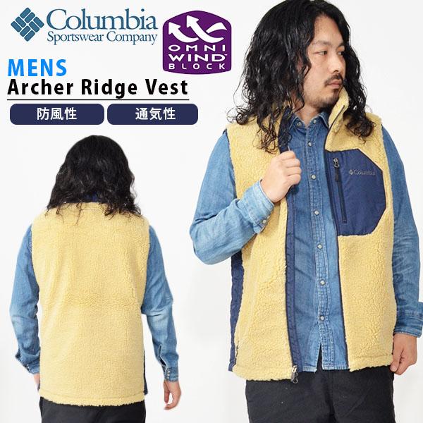 送料無料 フリース アウトドアベスト Columbia コロンビア メンズ Archer Ridge Jacket もこもこ モコモコ ベスト アウター アウトドア トレッキング 登山 キャンプ ハイキング フェス PM1424 2018秋冬新作 得割10 【あす楽対応】