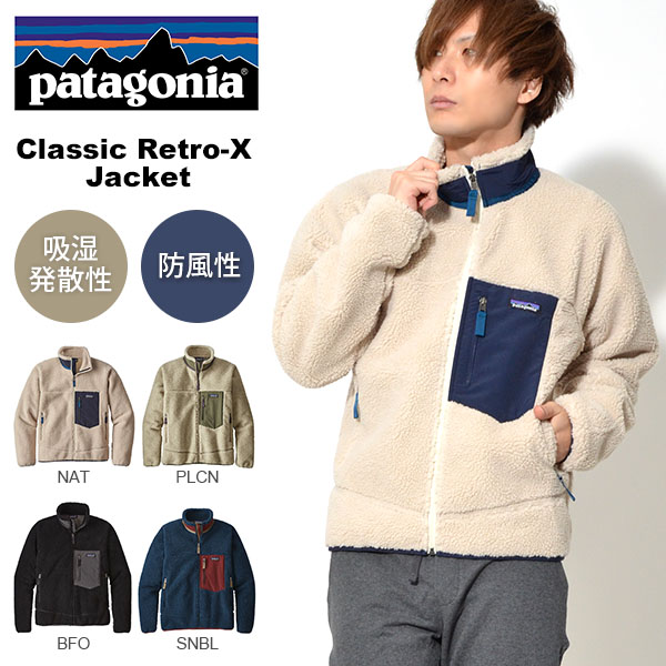 2018 PATAGONIA ジャケット CLASSIC RETRO-X JACKET NAT NATURAL