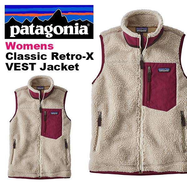 送料無料 フリース ベスト ジャケット Patagonia パタゴニア Womens Classic Retro-X VEST Jacket クラシック レトロ ベスト ジャケット レディース 保温 日本正規品 2018秋冬新色 アウトドア 23083