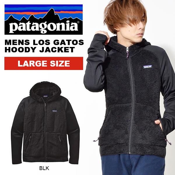 大きいサイズ 送料無料 オシャレな異素材 フリース ジャケット Patagonia パタゴニア Mens Los Gatos Hoody Jacket メンズ ロス ガトス フーディ 日本正規品 25921 アウトドア 保温性