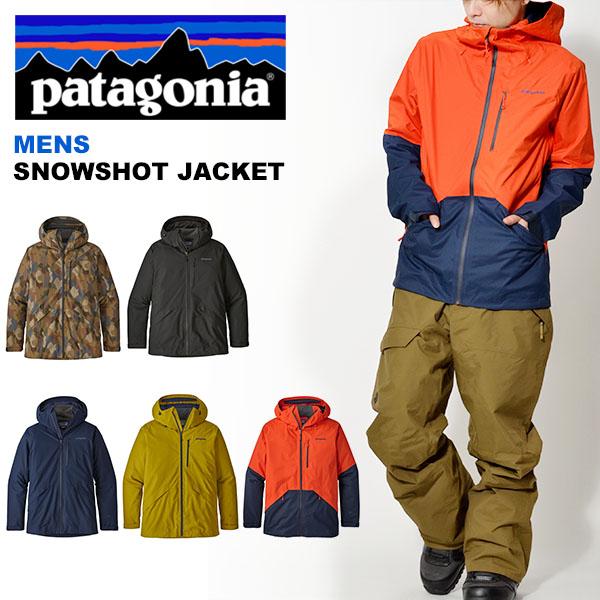 送料無料 スノー ジャケット Patagonia パタゴニア Mens Snowshot Jacket メンズ スノーショット ジャケット スノーボード スキー バックカントリー 日本正規品 2017秋冬新作 アウトドア 防水 撥水