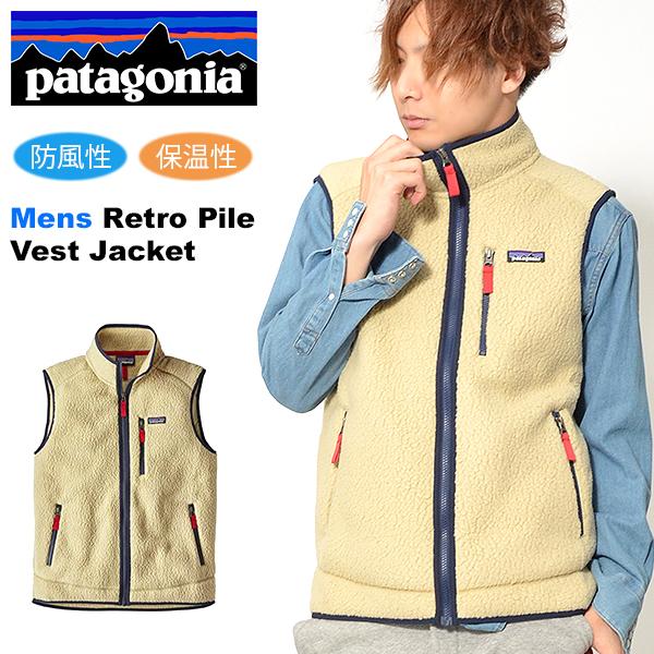 2018秋冬新色登場 送料無料 フリース ベスト ジャケット Patagonia パタゴニア Ms Retro Pile Vest Jacket メンズ レトロ パイル ベスト ジャケット 日本正規品 アウトドア 22820