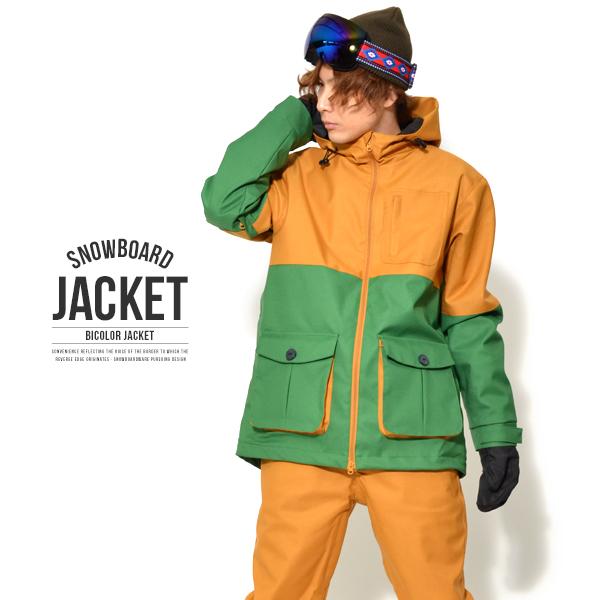 スノーボードウェア ジャケット メンズ お気に入り ストレッチ バイカラー 切り替え 2トーン SNOWBOARD スノボー スノボ スキー スノボジャケット JACKET スノーボード スノボウエア スノーウエア メーカー直送 ウェア 男性 紳士 送料無料 あす楽対応