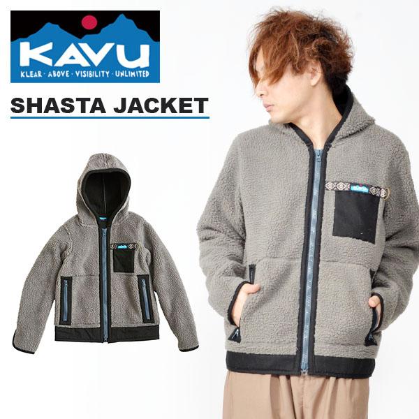 送料無料 フリース ジャケット KAVU カブー Shasta Jacket シャスタジャケット フード メンズ アウトドア キャンプ 2018冬新作