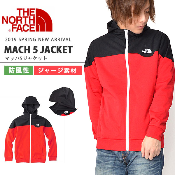 送料無料 トラック ジャケット THE NORTH FACE ザ・ノースフェイス メンズ Mach 5 Jacket マッハ5ジャケット 2019春夏新色 ジャージ アウトドア nt61845 マウンテン フルジップ パーカー