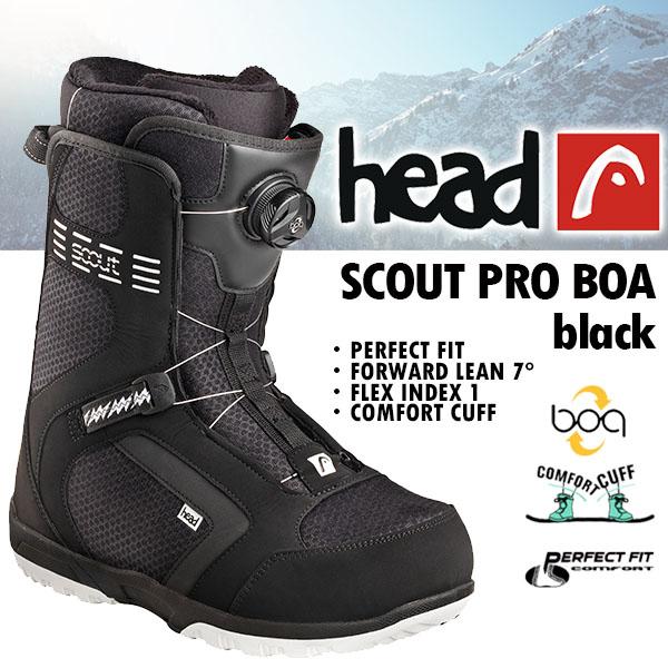 送料無料 head ヘッド スノーボード ブーツ SCOUT PRO BOA black 353317 メンズ 紳士 ボア スノボ 国内正規代理店品 得割51