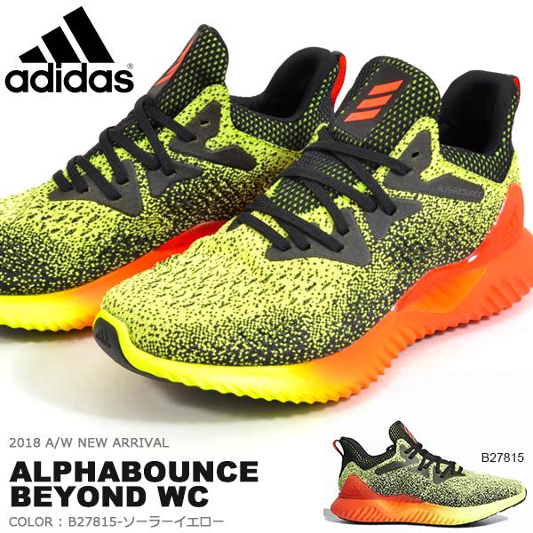 送料無料 ランニングシューズ アディダス adidas alphabounce beyond WC メンズ トレーニング マラソン ジョギング ランシュー シューズ 靴 スニーカー 2018秋新作 B27815