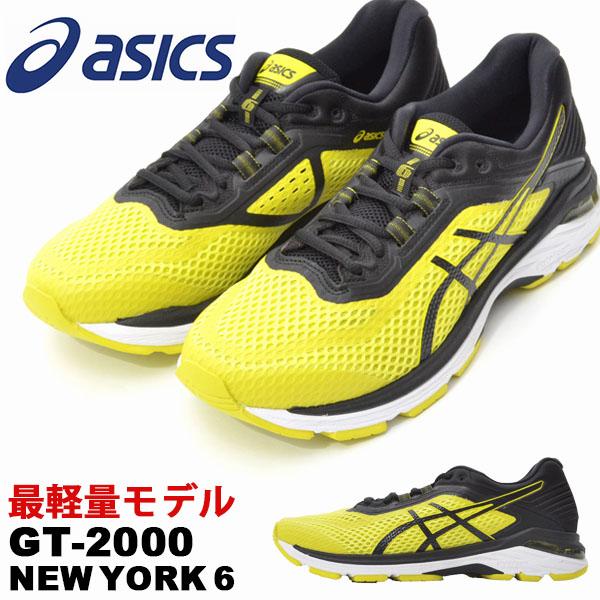 送料無料 軽量 ランニングシューズ アシックス asics GT-2000 NEW YORK 6 ニューヨーク メンズ 初心者 サブ5 ランニング ジョギング マラソン 靴 シューズ ランシュー