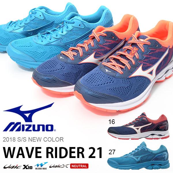 送料無料 ランニングシューズ ミズノ MIZUNO ウエーブライダー 21 WAVE RIDER メンズ 初心者 マラソン ランニング ジョギング シューズ 靴 ランシュー 運動靴 2018春夏新色 J1GC1803