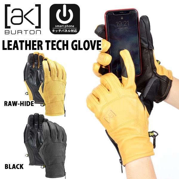 送料無料 メンズ グローブ バートン BURTON ak Leather Tech Glove レザー 手袋 スノボ スノーボード スマホ対応 スマートフォン対応 タッチパネル スキー 2019-2020冬新作 19-20 19/20 10%off