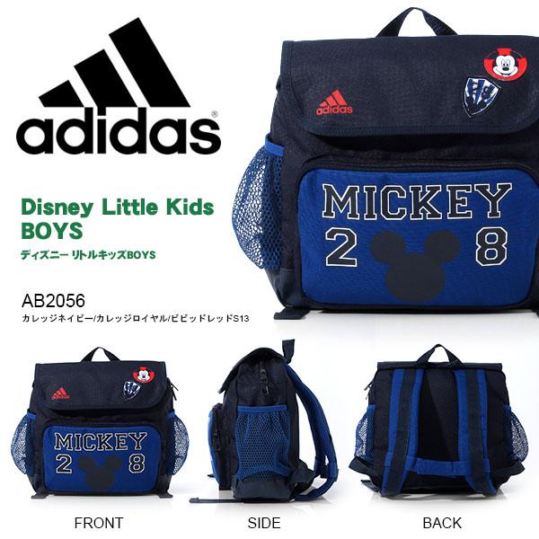 adidas backpack 2015